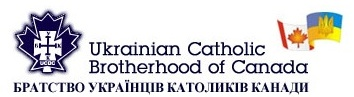 Ukrainian Catholic Brotherhood of Canada